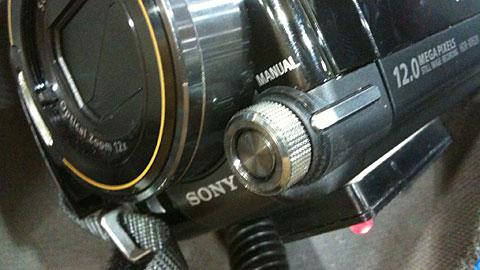 sony_xdr_hr520v_manual_ring
